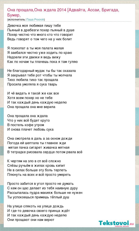 pyanie-kruto-v-posteli-porno-krasivaya-molodaya-sekretarsha