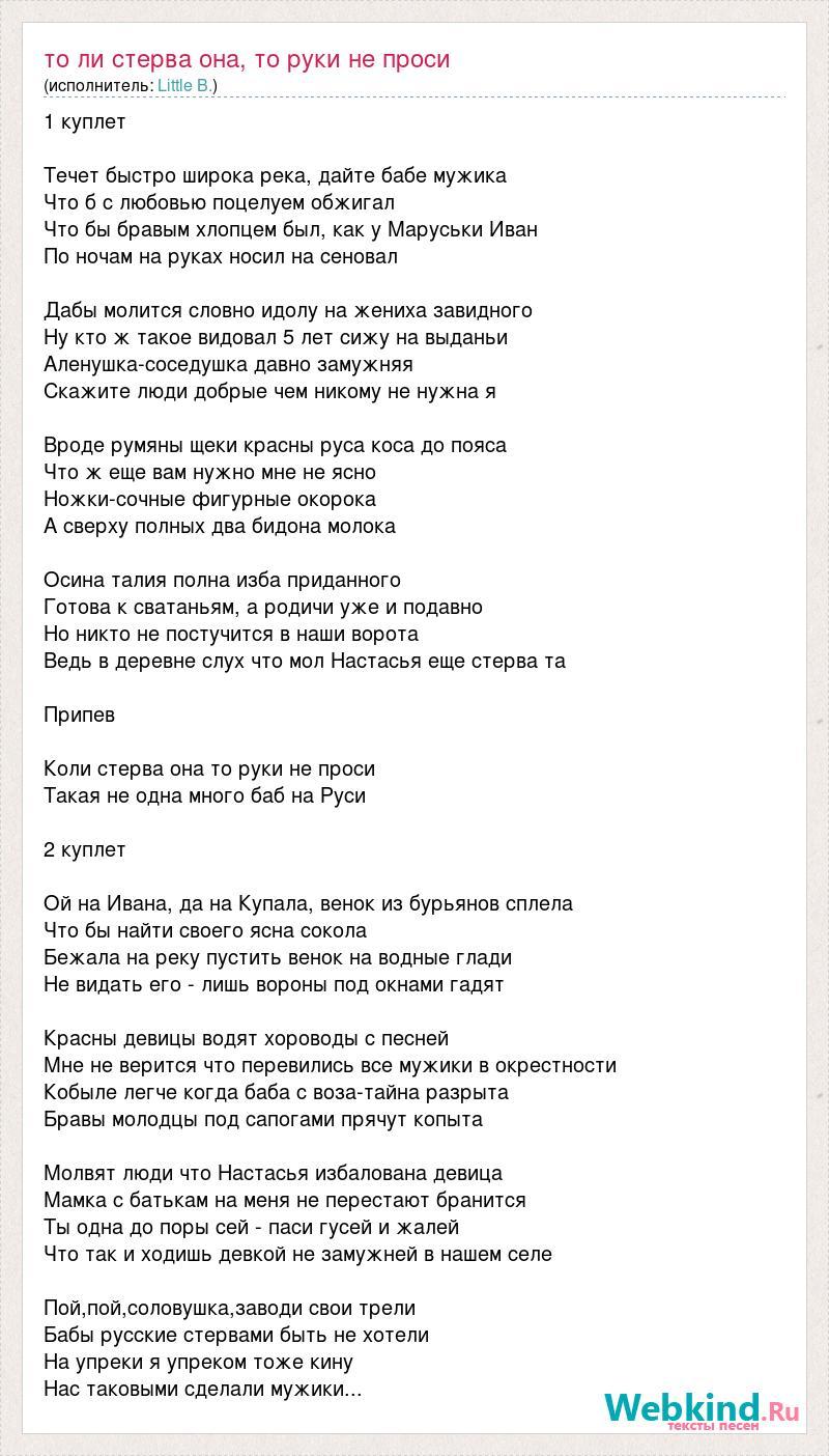 melnikova-porno-dva-muzhika-i-ona-odna-devushki