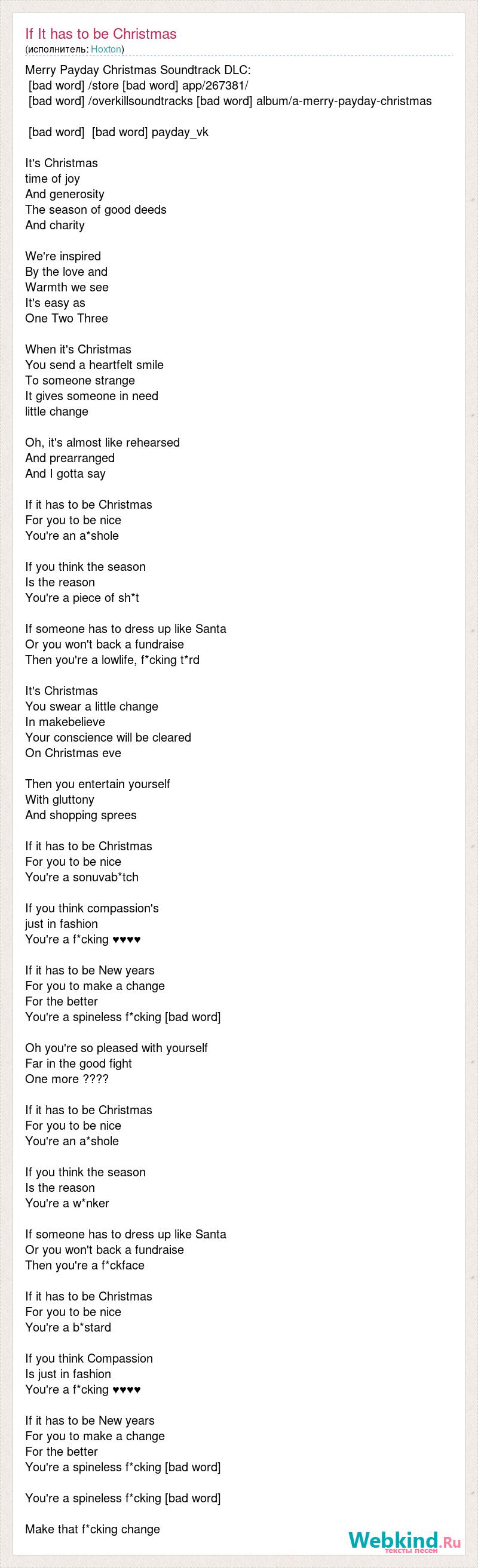 Hoxton: If It has to be Christmas слова песни
