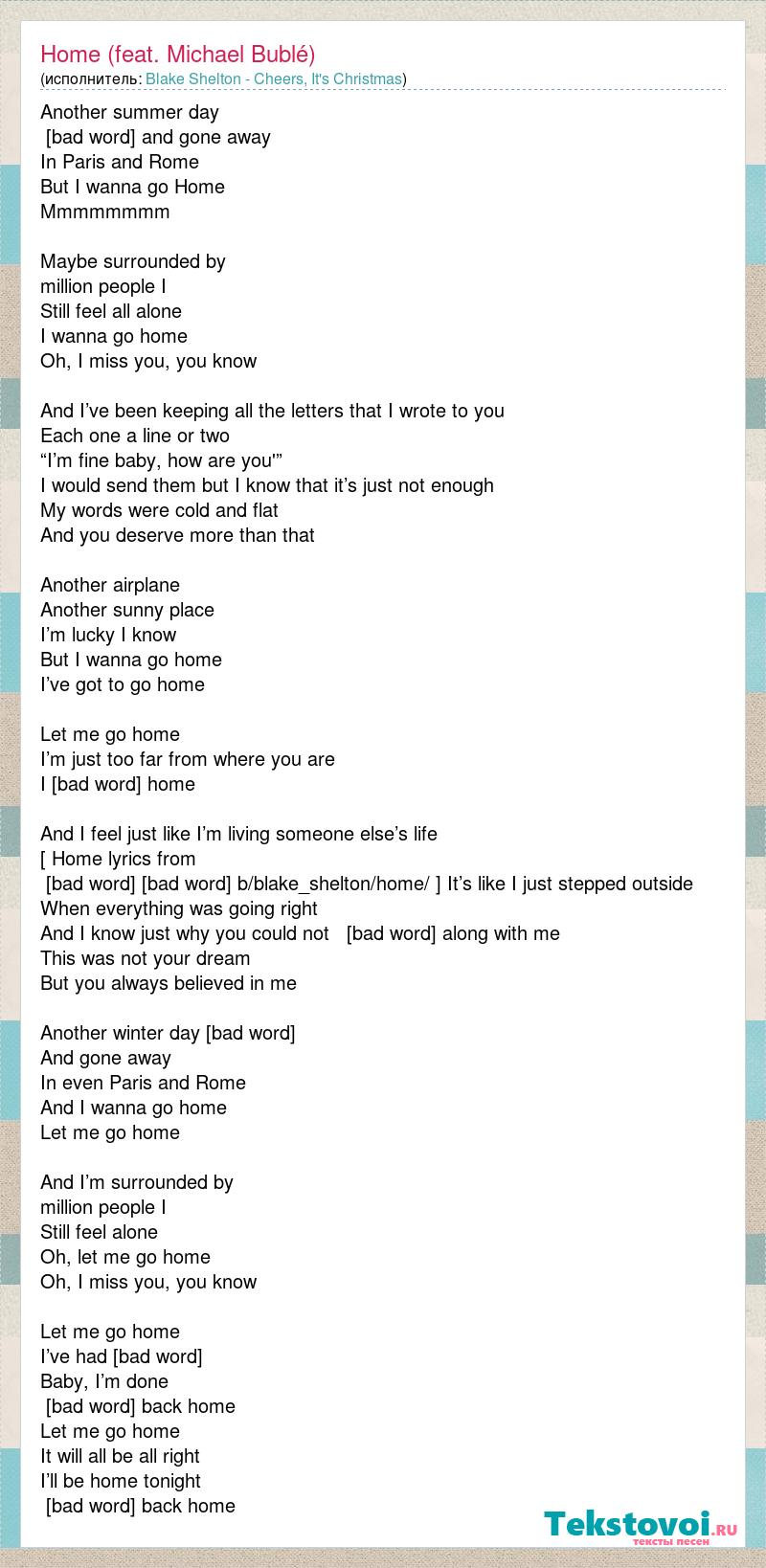 bublé home lyrics