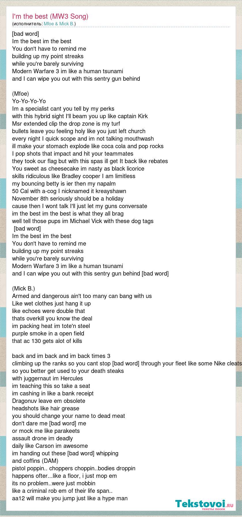 Mfoe & Mick B : I'm the best (MW3 Song) слова песни
