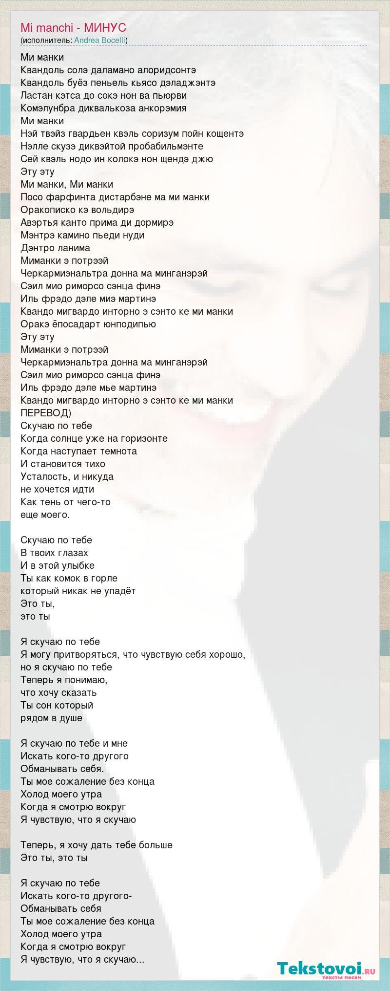 Информация по песни гимн - евро mp3 находится на данной странице.