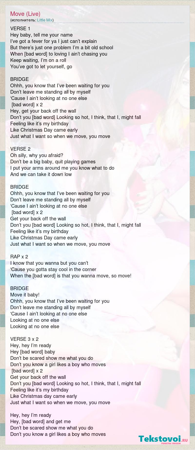 Little Mix: Move (Live) слова песни