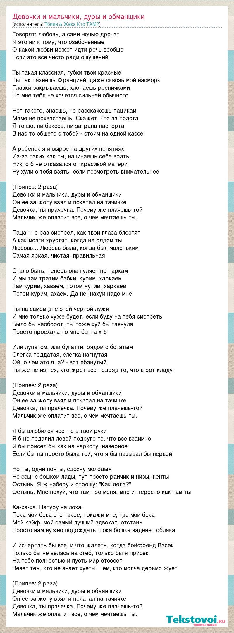 ne-zhaleyut-ee-zhopu-porno-treker-russkiy-kasting