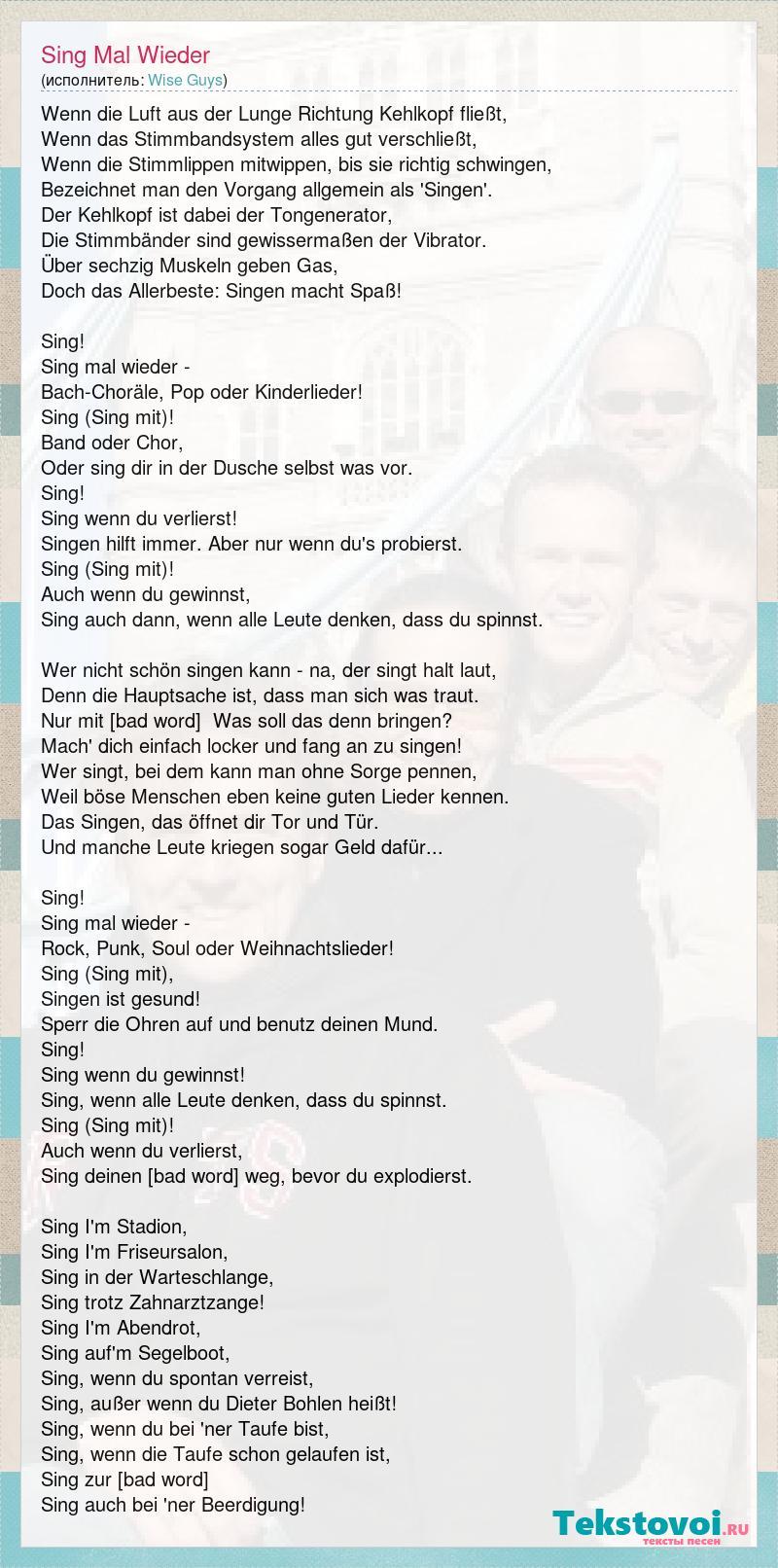 Wise Guys Sing Mal Wieder слова песни