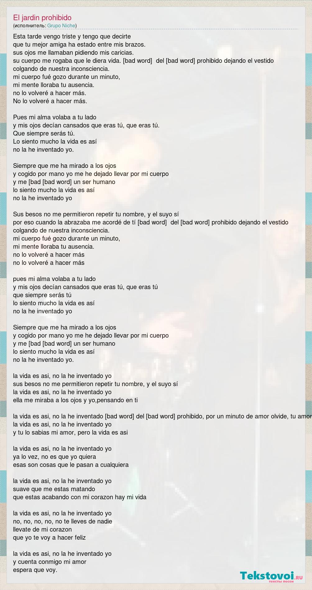 Grupo Niche El Jardin Prohibido слова песни