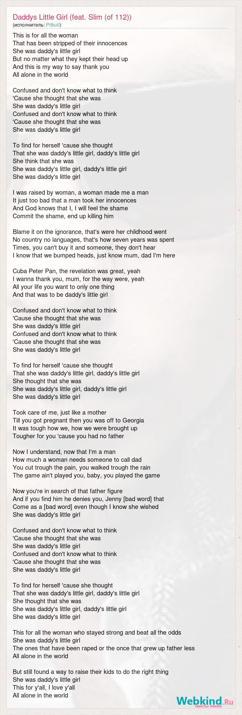 Pitbull: Daddys Little Girl (feat  Slim (of 112)) слова песни