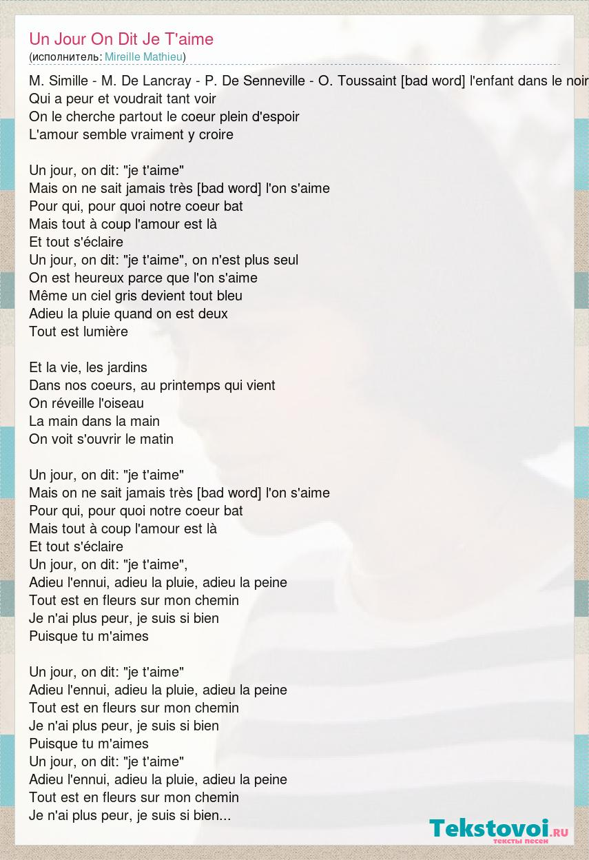 Mireille Mathieu Un Jour On Dit Je Taime слова песни