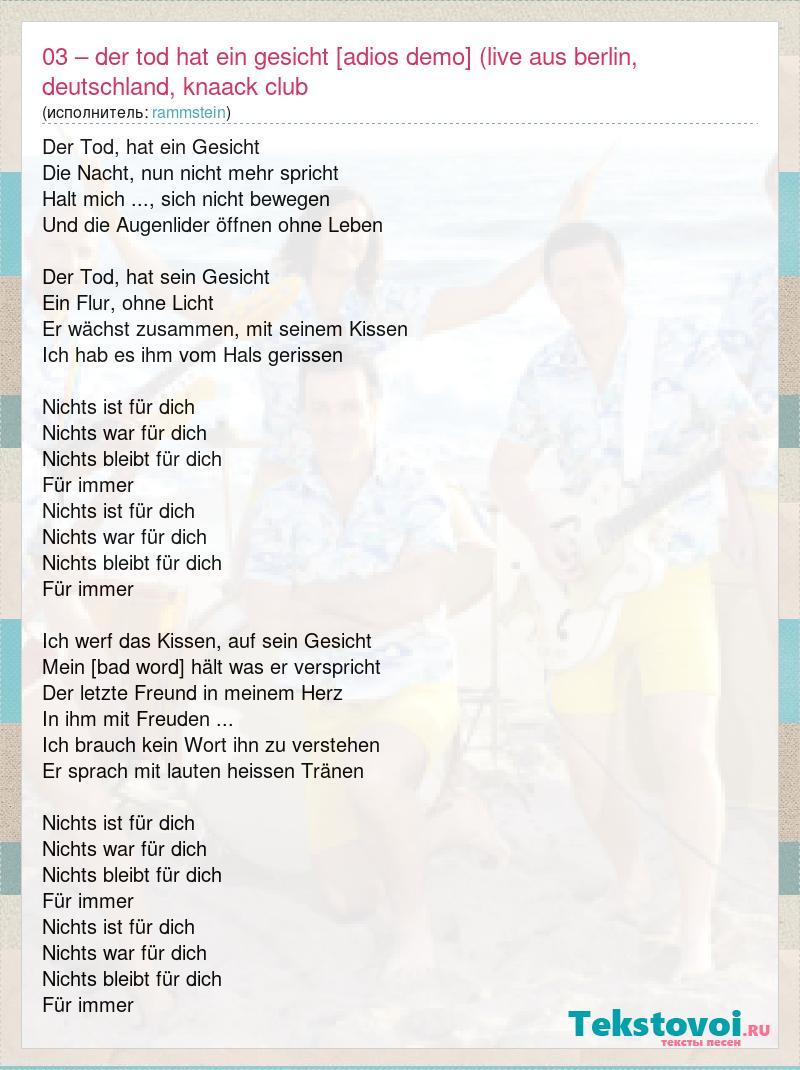 Text zum hab leben ich was ich brauch TORIKAGO Lyrics