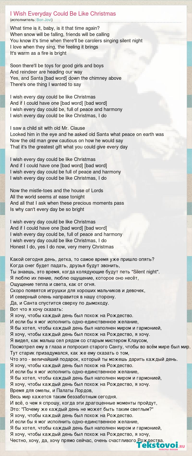 Bon Jovi: I Wish Everyday Could Be Like Christmas слова песни