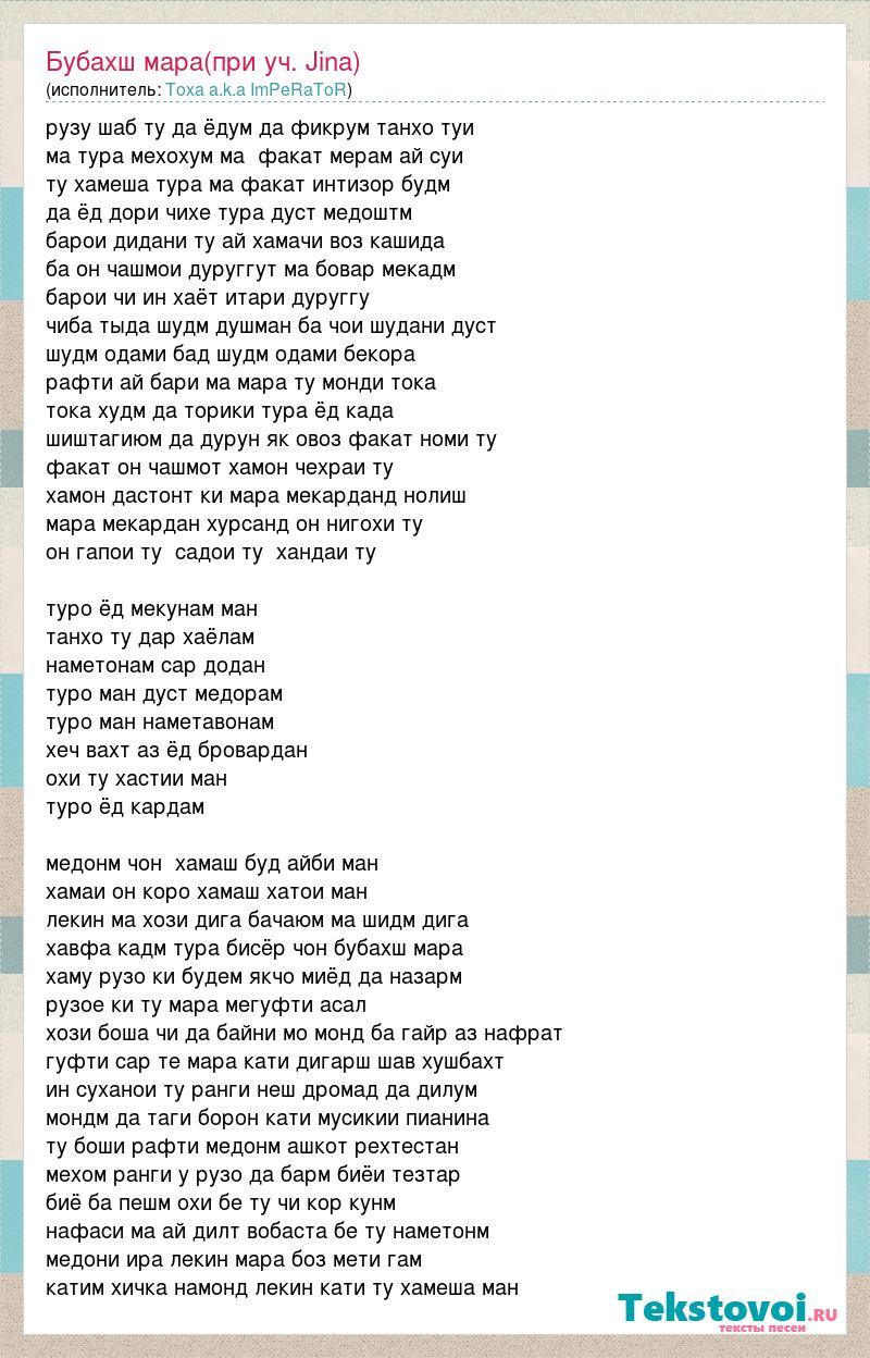 Муниса ман Туро дуст медорам , Мем Кот из Шрека | 1248x800
